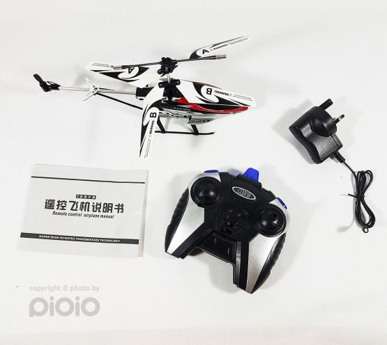 هلیکوپتر HX 708