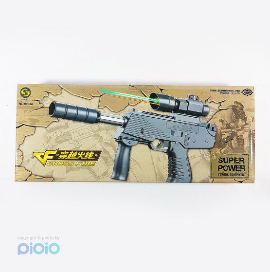 تفنگ اسباب بازی super power