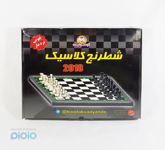 شطرنج چوبی مدل کلاسیک