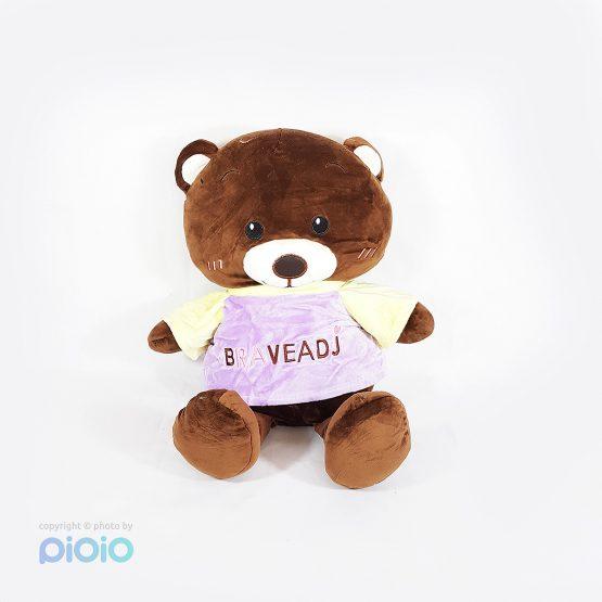 عروسک خرس قهوه ای مدل Brave Adj ارتفاع 55 سانتی متر