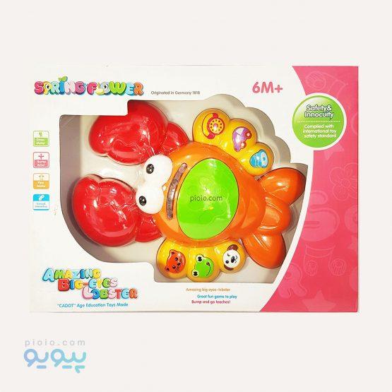اسباب بازی نوزاد خرچنگ موزیکال