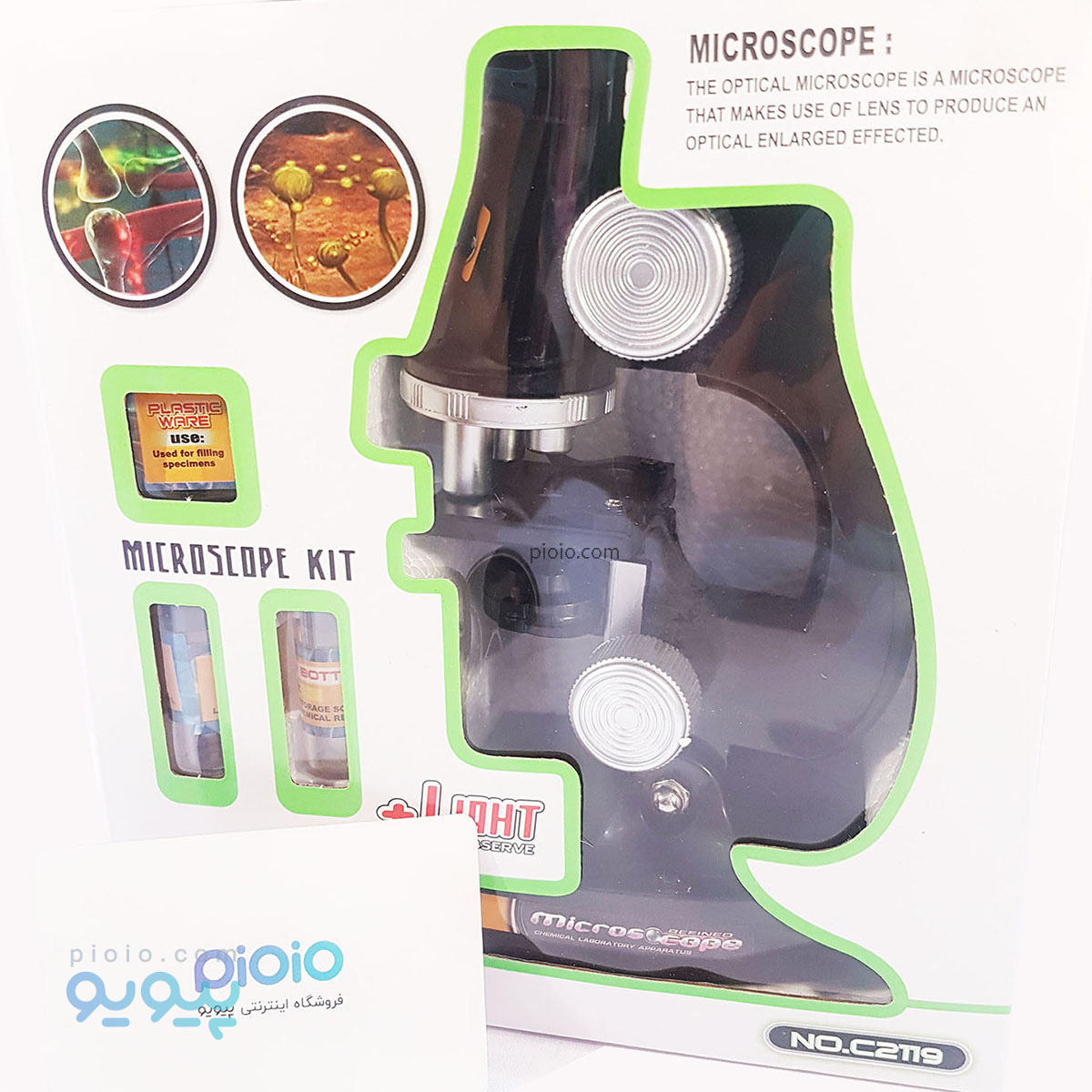 میکروسکوپ |