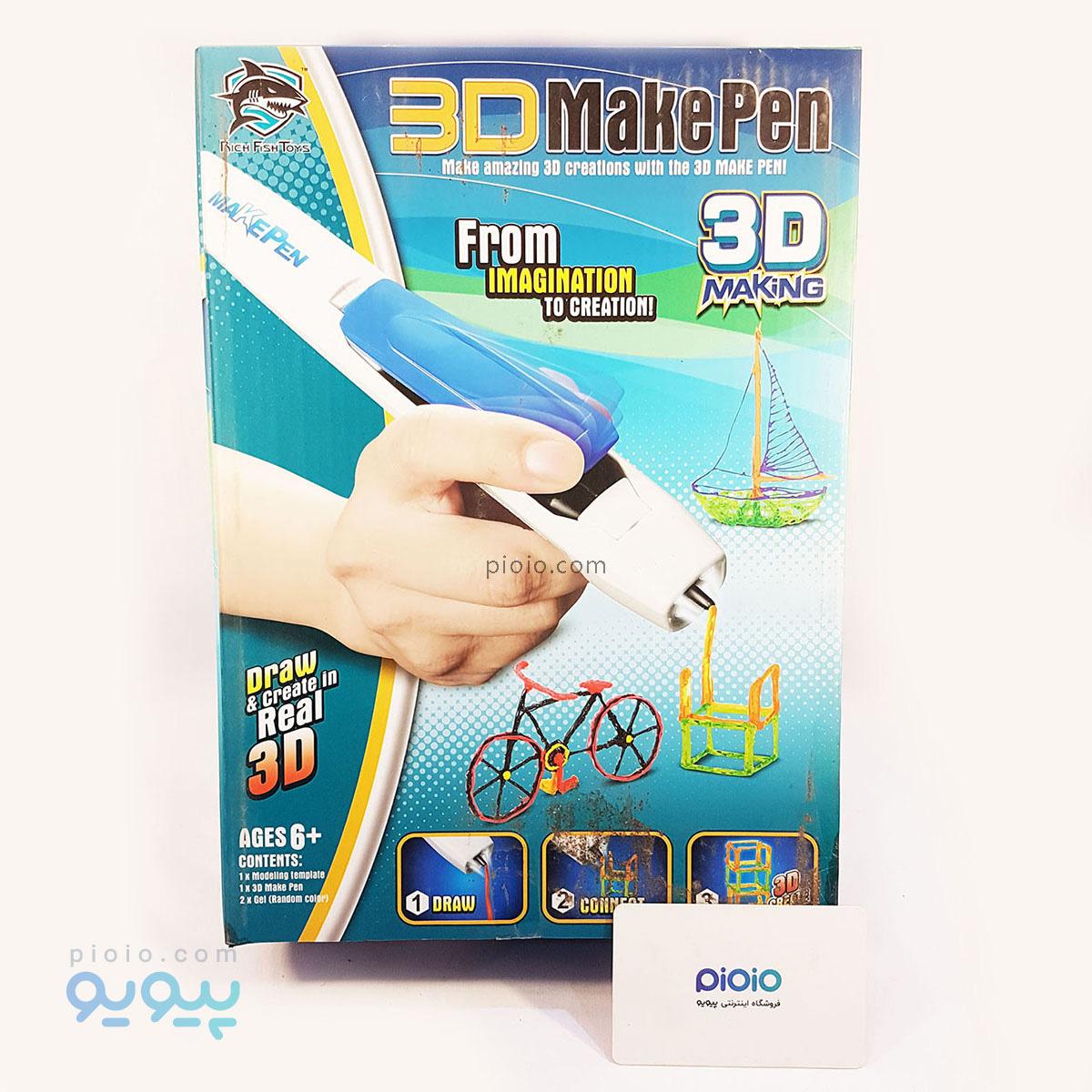 قلم جادویی طراحی سه بعدی |