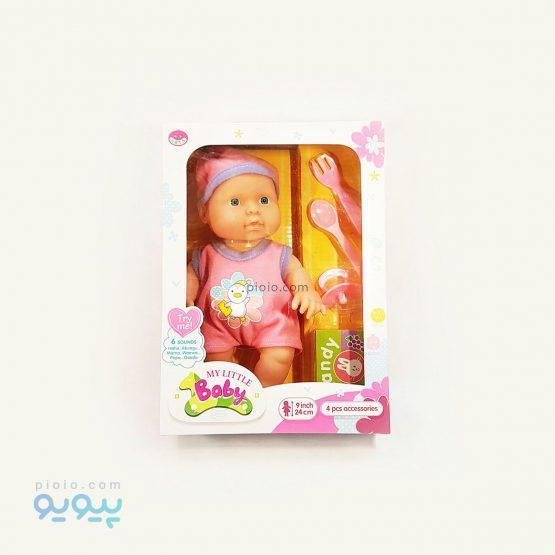 عروسک سخنگو نوزاد با ست وسایل