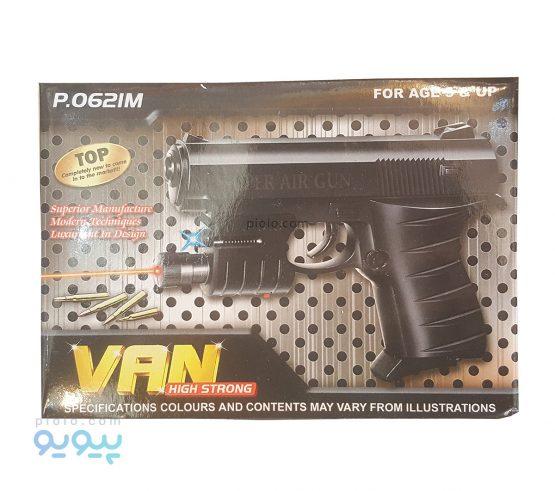تفنگ لیزر دار مدل P.0621m