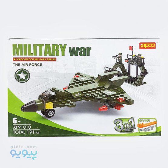 ساختنی مدل Military War