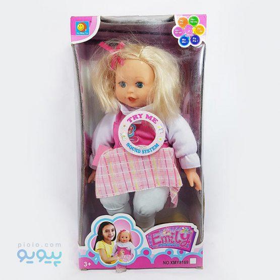عروسک آوازخوان Emily