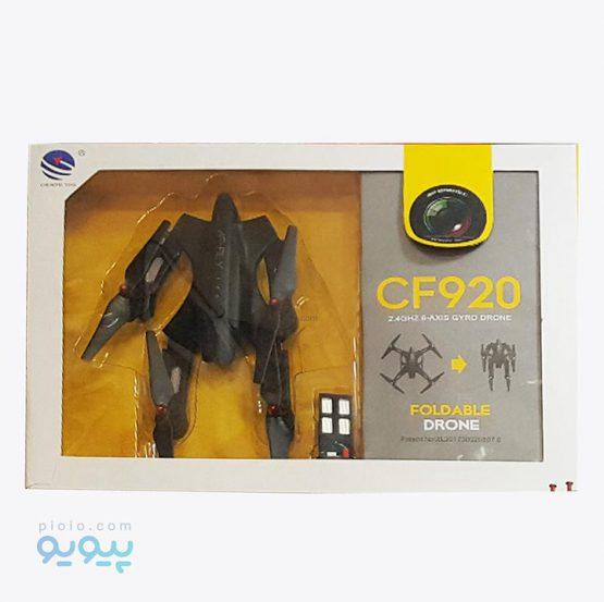 کواد کوپتر CF920