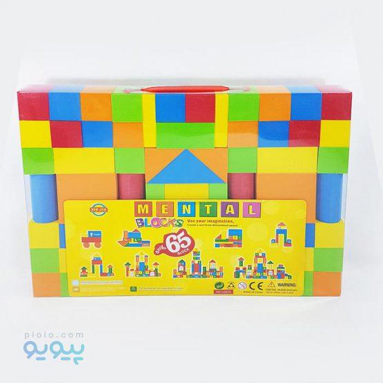بازی خلاقیت 65 تکه Mental Blocks