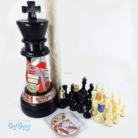 شطرنج ترنج