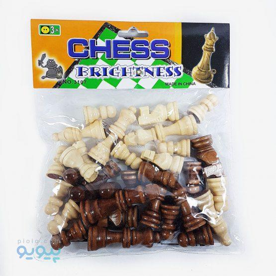 مهره شطرنج Brightness