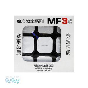 مکعب روبیک MF3 مویو ۳×۳ برچسبی