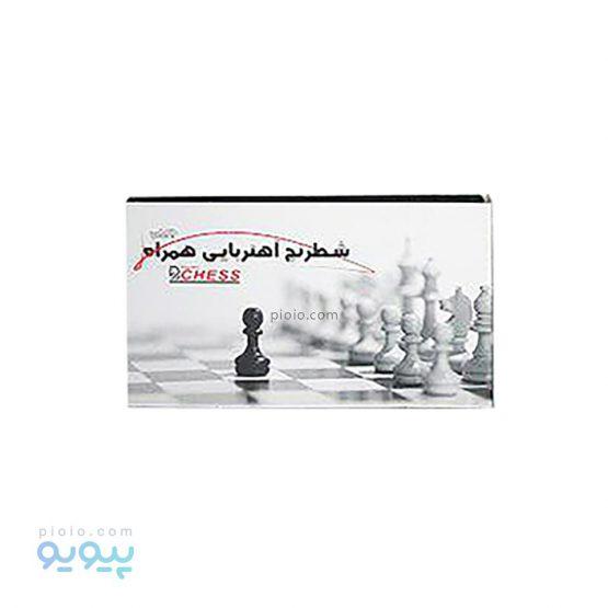 خرید شطرنج آهنربایی