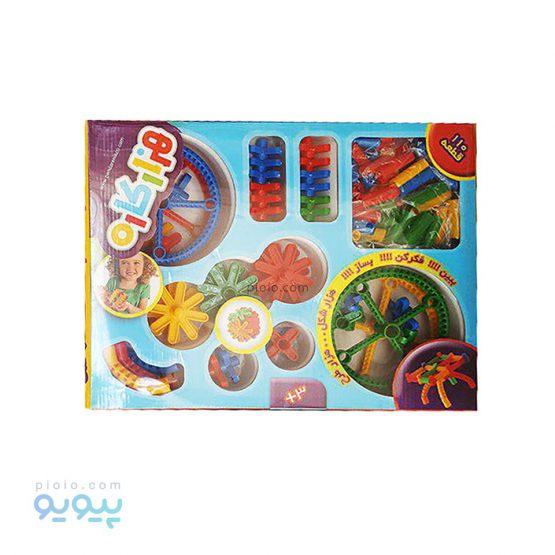 اسباب بازی ساختنی هزار کاره کد 168