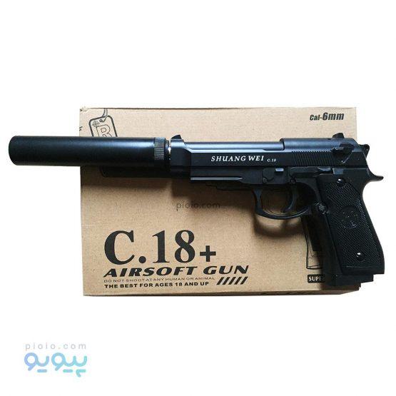 تفنگ فلزی +C.18
