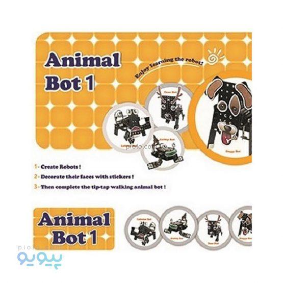 ربات انیمال بات 1