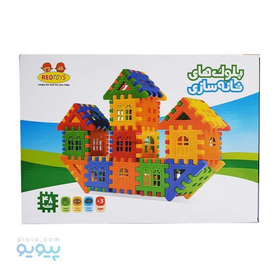 بازی ساختنی مدل بلوک های خانه سازی