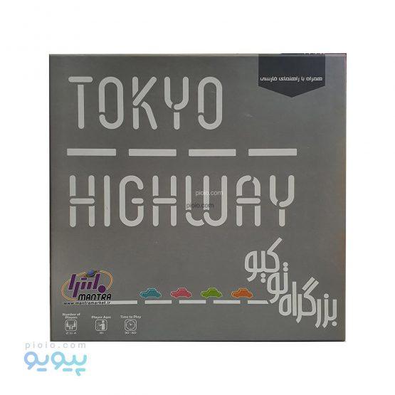 بازی فکری Tokyo highway