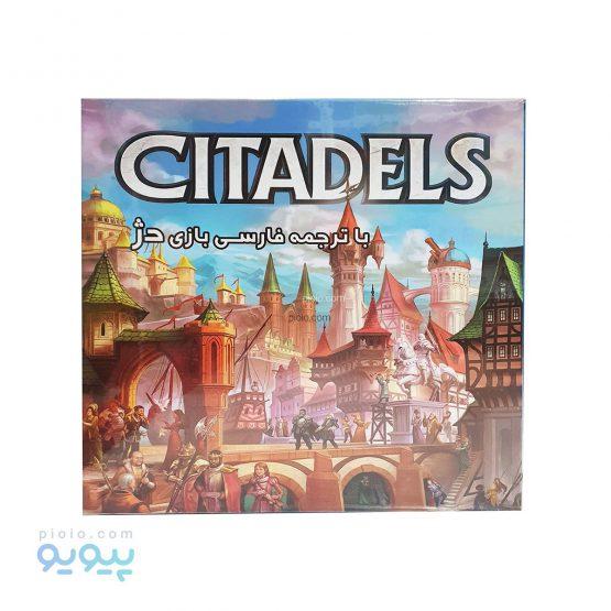 بازی فکری Citadels