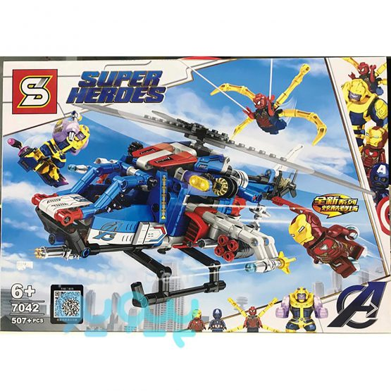 لگو اس وای مدل SY7042