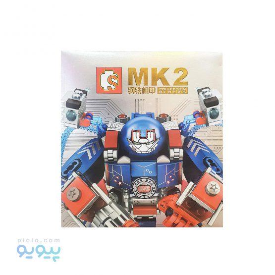 لگو مدل MK2