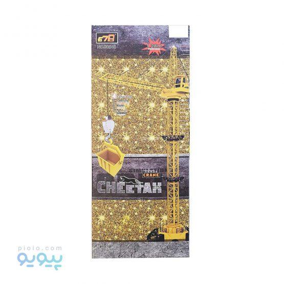 جرثقیل کنترلی اسباب بازی cheetah crane