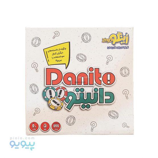 بازی فکری دانیتو