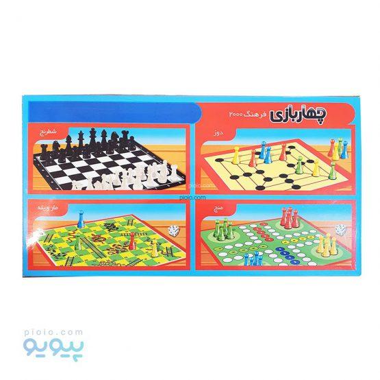 بازی فکری فرهنگ 2000 مدل 4 بازی