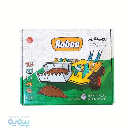 ساختنی ربات لودر هیدرولیکی روبی کاریز