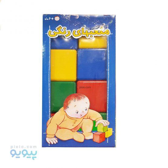 مکعب های رنگی پلاستیکی 16 تایی