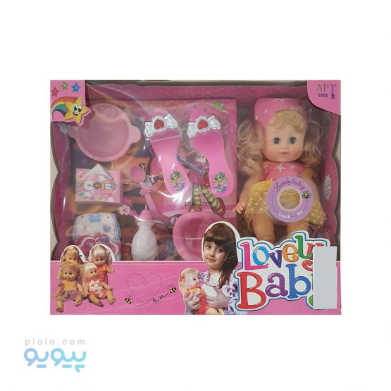 عروسک پوشکی Lovely Baby