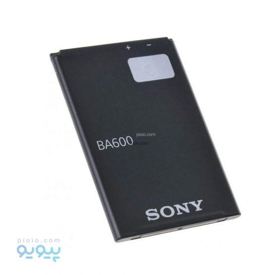 باتری موبایل سونی مدل BA600