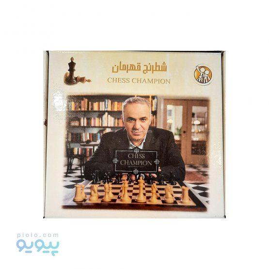 شطرنج قهرمان