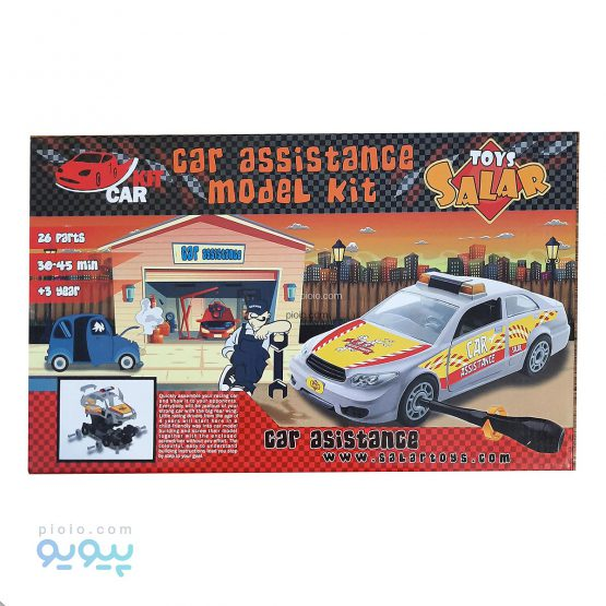 ساختنی ماشین امداد خودرو CAR ASSISTANCE