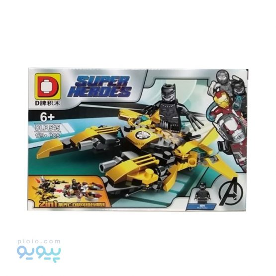 لگو ساختنی مدل DLP545D
