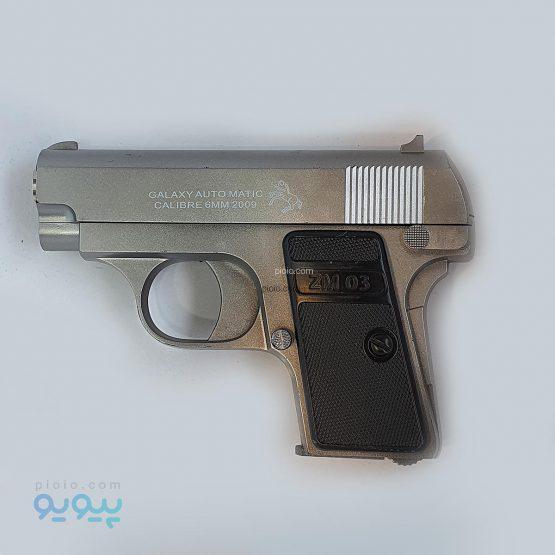 تفنگ بازی مدل کلت فلزی ZM03