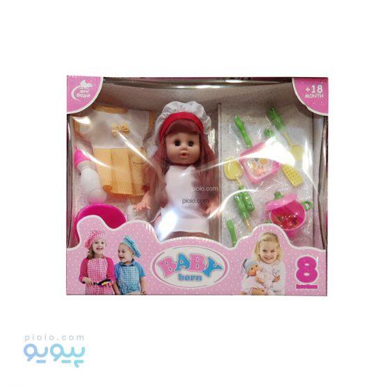 عروسک Baby Born مدل آشپز