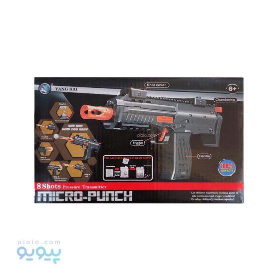 تفنگ اسباب بازی مدل Micro Punch