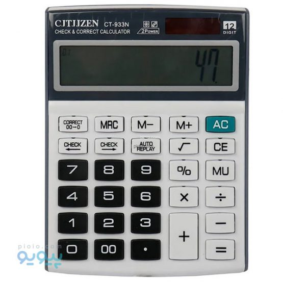 ماشین حساب CITEZHN CT-933N
