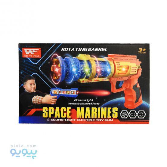 تفنگ اسباب بازی space marines