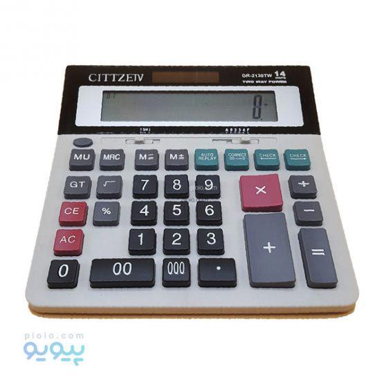 ماشین حساب CITTZETV DR-2130TW