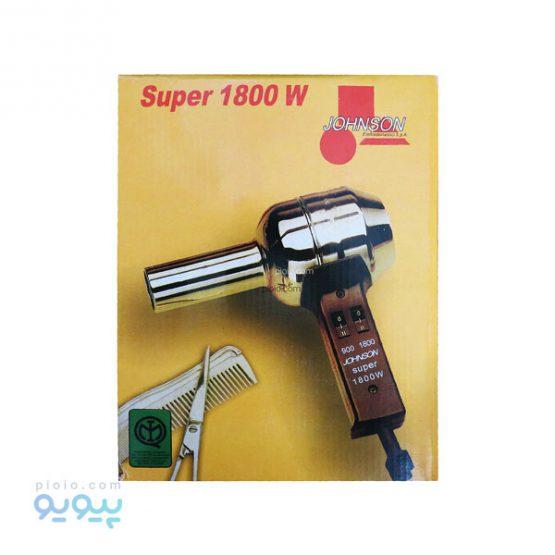 سشوار جانسون super 1800w