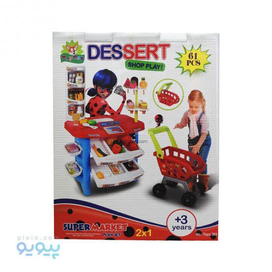 اسباب بازی سوپر مارکت Top Toy