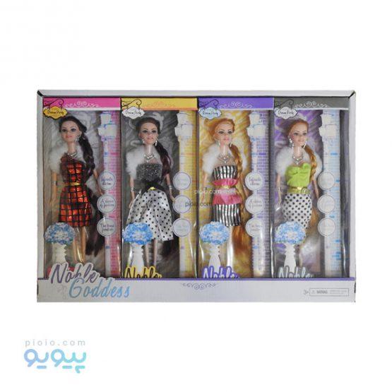عروسک مدل Nahle