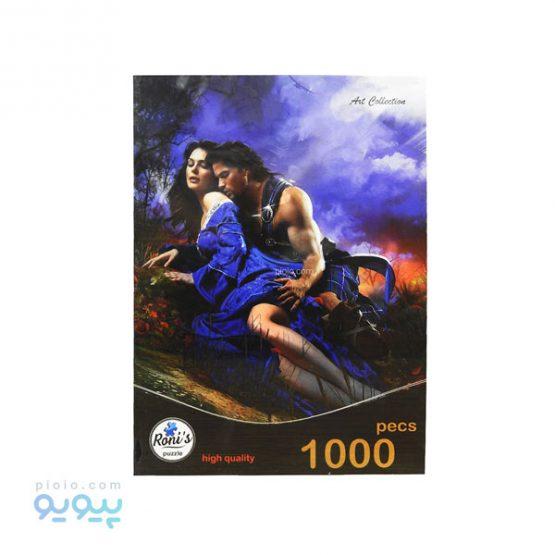 پازل 1000 قطعه طرح زن و مرد