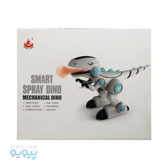 ربات کنترلی دایناسور مدل smart spray