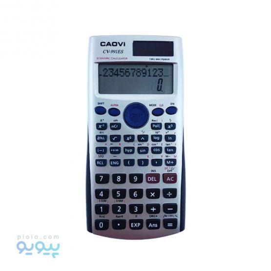 ماشین حساب CAOVI CV-991ES