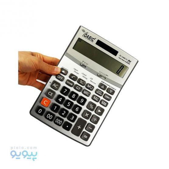 ماشین حساب QASIC DJ-240D-SV