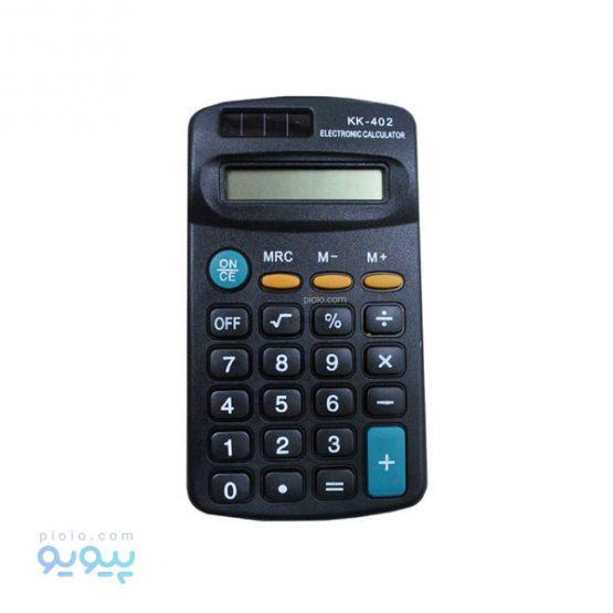 ماشین حساب KK-402