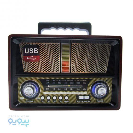رادیو کیمای مدل MD-1802 BT